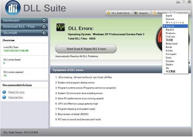 برنامج DLL Suite