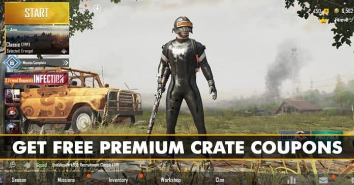 الحصول على صناديق بريميوم فى ببجى مجانا